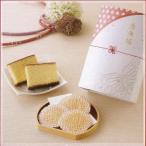 Yahoo! Yahoo!ショッピング(ヤフー ショッピング)引き菓子 白無垢 和菓子