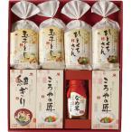 高野(こうや)豆腐ギフト・全国送料無料10%引・健康に必要な、大切な栄養素が豊富に含まれたギフトです。中元・歳暮・慶事・仏事・御祝・お返し 信頼MC-30