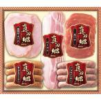 信州ハム 厚切りロースハム・ベーコンスライス・ロース生ハム・ウインナー2種のセット 真田の郷ハムギフト・(SD-350)・送料無料・(代引き不可)