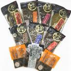 【全国送料込価格】九州 瀬高 高菜詰合せセット(10袋入)(熊川食料工業)