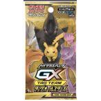 10月予約 ハイクラスパック2019 TAG TEAM GX タッグオールスターズ BOX ポケモンカードゲーム サン&ムーン ポケカ