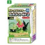 ポケモンヴィネットフィールド2 食玩・ガム 単品 メガニウム (チコリータは別売り)