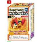 ポケモンヴィネットフィールド2 食玩・ガム 単品 バクフーン (ヒノアラシは別売り)