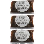 送料無料 内祝 お中元 お歳暮 父の日 母の日 敬老の日 神戸元町伊藤グリル黒毛和牛ビーフシチュー のし可
