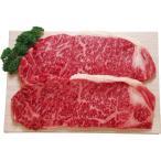送料無料 内祝 お中元 お歳暮 父の日 母の日 敬老の日 「京都モリタ屋」国産黒毛和牛ロースステーキ用 のし可