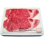 送料無料 内祝 お中元 お歳暮 父の日 母の日 敬老の日 高橋畜産食肉 農場HACCP認証 蔵王牛ロースステーキ のし可