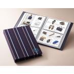 カタログギフト 引き出物 内祝い お返し メンズコレクション ブルーエMS4 代引決済送料別