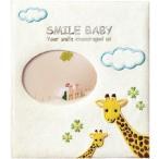 ショッピングメッセージカード無料 (包装・のし・メッセージカード無料) 出産祝専用 カタログギフト ベビーカタログ Smile Baby ジラーフ
