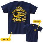 ショッピングHIGH 父の日 Tシャツ HIGH WAY STAR 父の日 プレゼント Tシャツ 車 アメリカン おもしろtシャツ メンズ レディース ギフト GIFTEE
