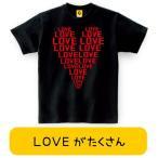 ホワイトデーにLOVE ハートTシャツ ホワイトデー ホワイトデー チョコ カップル Tシャツ おもしろtシャツ メンズ レディース ギフト GIFTEE