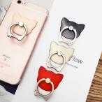 猫 バンカーリング ホールドリング /iPad/iPod/Galaxy/Xperia