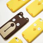 ヒヨコ クマ ゆるいキャラ アイフォン ケース iphone 5 6 7 PLUS