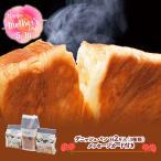 母の日 京都「ANDE」人気のデニッシュパン Q28-6 お取り寄せ 特産 お祝い 詰合せ おすすめ ギフト プレゼント メッセージカード付 内祝 送料無料 MD予約