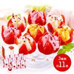 お中元 スイーツ アイス 御中元 花いちごのバラエティアイス 博多あまおう 3種類 計11個 ギフト アイスクリーム 詰め合わせ プレゼント 送料無料 IW1000010675