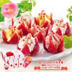 【送料無料】花いちごのバラエティアイス ( 博多あまおう )練乳 イチゴ マンゴー 3種類 計7個 母の日 カーネーション付き IW1000010986 アイス スイーツ イチ
