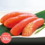 送料無料 北海道 噴火湾 たらこ 300g 新鮮 魚介 卵 惣菜 箱入り プレゼント B1940 お歳暮 ギフト お取り寄せ 特産 手土産 人気 おすすめ 御歳暮 贈答品