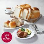 送料無料 金谷ホテル ベーカリー ブレッド 4種類 7個 ハンバーグ ステーキ 2個 セット ハニーロイヤル ホテルパン カンパーニュ バターロール プレゼント C1画像