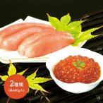 ギフト プレゼント 送料無料 北海道産 たらこ いくら しょうゆ漬け セット 2種類 計800g 秋鮭 惣菜 魚卵 箱入り F1902 お取り寄せ 手土産 お祝 高級