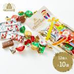 お歳暮 スイーツ モロゾフ クリスマスサプライズ ミルフィーユショコラ ミルクチョコレート 計120個 お菓子 洋菓子 詰め合わせ 送料無料 MCMO-0641 高級 御歳暮