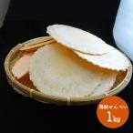 お中元 敬老の日 プレゼント 送料無料 愛知 鯛祭り広場 海鮮せんべい 1kg SK1091 菓子 製菓 えび せんべい お取り寄せ 特産 手土産 お祝い 詰め合せ 贈答品