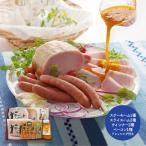 父の日 送料無料 大阪 「夢一喜フーズ工房」 ハム・ウインナー詰合せ 豚肉 お肉 惣菜 ウインナー ロースハム ベーコン オードブル SK1308 お取り寄せ お祝い