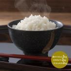ギフト 送料無料 熊本県産 銘柄米 食べ比べセット 2kg×3 森のくまさん ひのひかり くまさんの力 各2kg SK1473 白米 お取り寄せ 特産 手土産 高級 母の日 2021