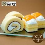 ギフト 送料無料 長崎 明治27年創業 梅月堂シースクリーム とっぺん塩ロール詰合わせ SK1535 ケーキ ロールケーキ お取り寄せ 手土産 お祝い 高級 母の日 2021