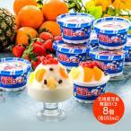 ギフト アイス プレゼント しろくま 元祖鹿児島 南国白くま 8個 スイーツ アイスクリーム 食べ物 フルーツ お取り寄せ お祝い 送料無料 SK1716 高級