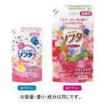 新デザイン プレミアムソフター詰替350g (8個)「日本製」 送料無料