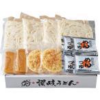 せい麺やの讃岐うどんきつね&天ぷら(4食セット)   2541-25c 【ギフト対応不可】