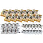 あごだし醤油&岩塩ラーメンセット12食(磯紫菜付)   RAG-12i 【ギフト対応不可】