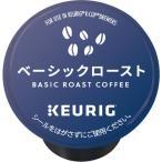【包装不可】キューリグ コーヒーメーカー専用 ブリュースター Kカップ(12個入) ベーシックロースト  302487