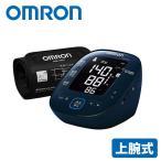 血圧計 上腕式 上腕式血圧計 OMRON(オムロン) HEM-7281T 大画面 シンプル 計 測定器 上腕 【ギフト対応不可】