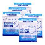 経口補水液 パウダー タイプ 粉末  エブリサポート