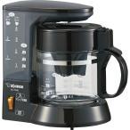 象印 コーヒーメーカー540ml  EC-TC40-TA (C1183-025)