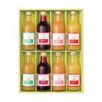 りんご村からのおくりもの 果汁100%ジュース詰合せ HM-8