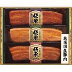 【お中元】伝承 三種の豚角煮ギフト DKT−38【産直/送料無料】