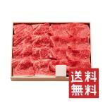 松阪牛 もも焼肉用 370g MY37-100MA 産地直送 お取り寄せギフト 送料無料