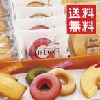 神戸人気パティシエの焼き菓子セット YJ-FPL 産地直送 お取り寄せギフト 送料無料