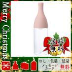 ひな祭り 桃の節句 雛祭り 初節句 ボトル お祝い お返し 内祝い ボトル ハリオ フィルターインボトル・エーヌ スモーキーピンク