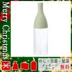 ひな祭り 桃の節句 雛祭り 初節句 ボトル お祝い お返し 内祝い ボトル ハリオ フィルターインボトル・エーヌ スモーキーグリーン
