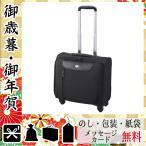 お中元 御中元 ギフト 2020 キャリーバッグ スーツケース 人気 おすすめ キャリーバッグ スーツケース マレリー キャリーバッグ