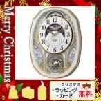 父の日 プレゼント ギフト 花 掛け時計 壁掛け時計 2021 カード 掛け時計 壁掛け時計 スモールワールド メロディ電波からくり時計(30曲入)