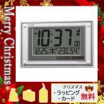 父の日 プレゼント ギフト 花 置き時計 2021 カード 置き時計 シチズン ソーラー電源電波時計(掛置兼用)
