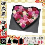 こどもの日 子供の日 造花、アートフラワーアレンジメント ソープフラワー デラックスハートアレンジ(LEDライト付)Mサイズ ピンク