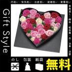 内祝い 快気祝い 造花、アートフラワーアレンジメント 内祝 ソープフラワー デラックスハートアレンジ(LEDライト付)Mサイズ ピンク