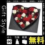 内祝い 快気祝い 造花、アートフラワーアレンジメント 内祝 ソープフラワー デラックスハートアレンジ(LEDライト付)Mサイズ レッド