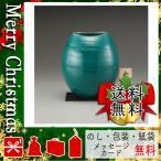 お盆 お供え お返し 初盆 新盆 2020 花瓶 御供 送る 花瓶 信楽焼 7号花瓶 緑光彩