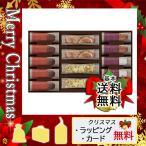 父の日 プレゼント ギフト 花 焼き菓子詰め合わせ 2021 カード 焼き菓子詰め合わせ ザ・スウィーツ ブラウニー&焼きショコラセレクション