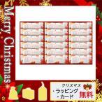 父の日 プレゼント ギフト 花 焼き菓子詰め合わせ 2021 カード 焼き菓子詰め合わせ ザ・スウィーツ アップルパイサンド(18個)